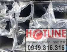 Hộp inox 120x120. Báo giá mới nhất inox 304, 316, 201,125x125,150x150,200x200