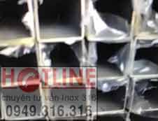 VUÔNG INOX 304, 201, 316 - 90 x 90 mm, BẢNG GIÁ HỘP VUÔNG INOX 90x90